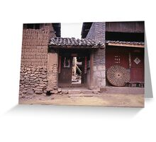 Baishe Greeting Card