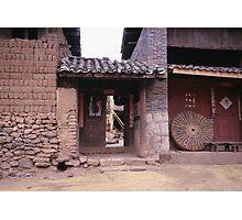 Baishe Photographic Print
