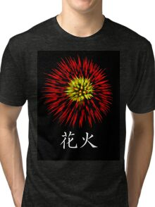 Fireworks Hanabi Tri-blend T-Shirt