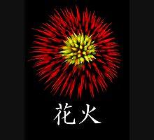 Fireworks Hanabi Womens Fitted T-Shirt