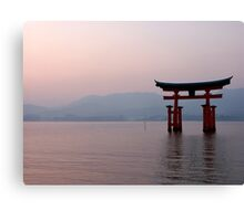 Sunrise at Miyajima Canvas Print