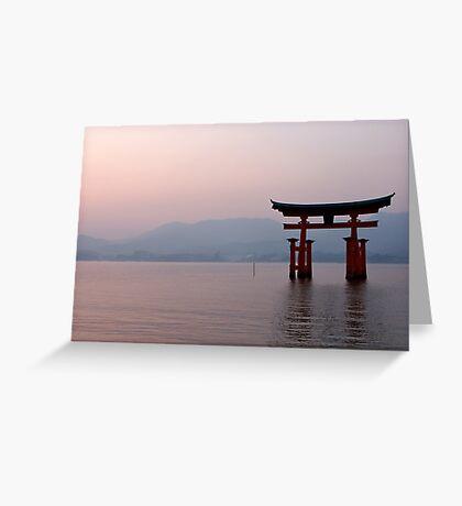 Sunrise at Miyajima Greeting Card