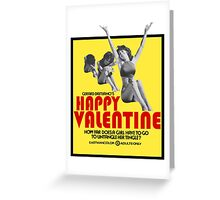 Happy Valentine - Love from Linda Greeting Card