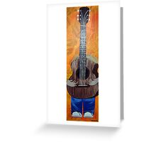 Play For Me Greeting Card