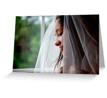 Beautiful Bride!  Greeting Card