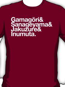 Elite Four (Classic) - Kill la Kill goes Helvetica T-Shirt