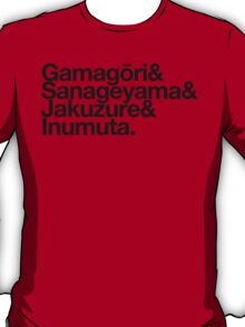 Elite Four - Kill la Kill goes Helvetica T-Shirt