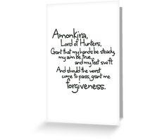 Thane's Prayer to Amonkira Greeting Card