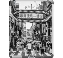 Gates of Sins iPad Case/Skin