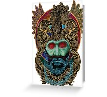 mastodon Greeting Card