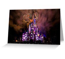 Disney Castle Night Greeting Card
