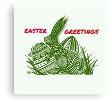Easter Bunny Easter Greetings Canvas Print
