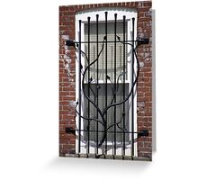 Great Grate! Greeting Card