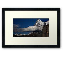 Eiger from Murren 2  Framed Print