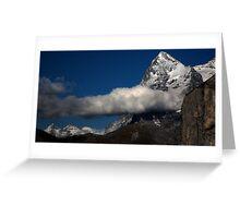 Eiger from Murren 2  Greeting Card