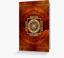 Shri Yantra, Cosmic Energy Conductor, Lotus Flower, Buddhism Greeting Card