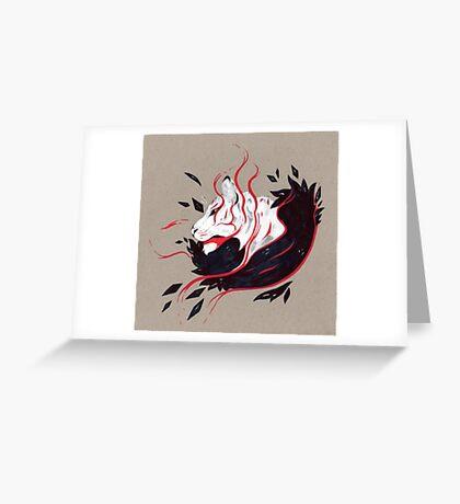 TIGER RIBBONS Greeting Card