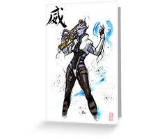 Aria from Mass Effect sumi and watercolor style Greeting Card