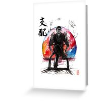 Illusive Man from Mass Effect with calligraphy Greeting Card
