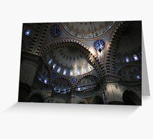 Sultanahmet Sunshine Greeting Card