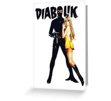 Danger Diabolik Greeting Card
