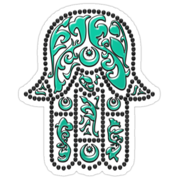Hamsa... by Nuh Sarche