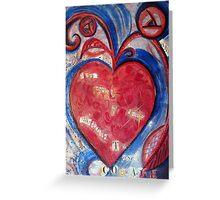 Anais Nin's Courage Greeting Card