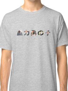 Yung Lean - Crew Classic T-Shirt
