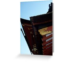 fushimi inari-taisha Greeting Card