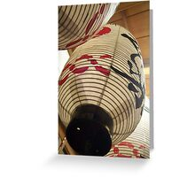 oshogatsu lanterns Greeting Card