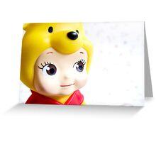 Cute Pooh Greeting Card