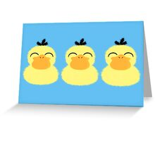 FLUFFY PSYDUCK Greeting Card