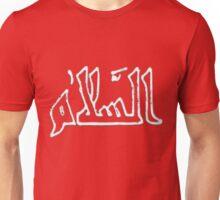 Salam = Peace Unisex T-Shirt