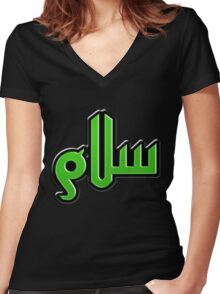 Green Salam... Women's Fitted V-Neck T-Shirt