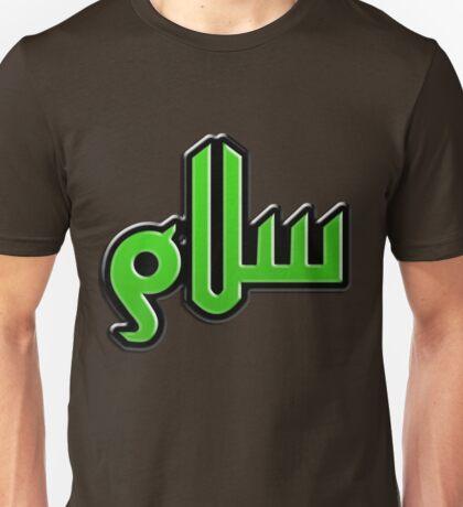 Green Salam... T-Shirt