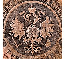 Threadbare coat of arms of the Russian empire Photographic Print
