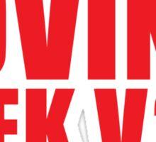 LOVING GEEK V2.0 Sticker