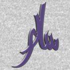 Salam (graffiti)... by Nuh Sarche