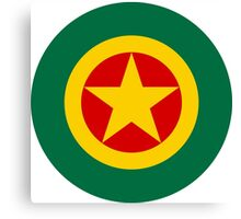 Roundel of the Ethiopian Air Force  Canvas Print