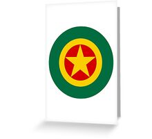 Roundel of the Ethiopian Air Force  Greeting Card