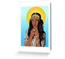 Our Savior: M.I.A Greeting Card