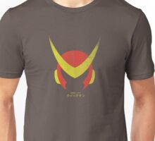 Kuikkuman (Quick Man) Unisex T-Shirt