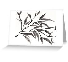 Gentle Expression Greeting Card