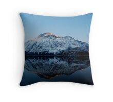 CREATED MAGNIFICENCE Throw Pillow