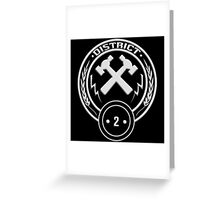 District 2 - Masonry Greeting Card