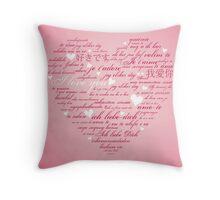 Words of Love Pink Designer Art Throw Pillow