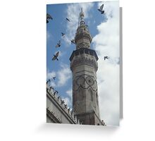 Midday Mosque Greeting Card