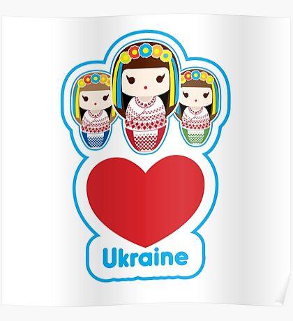 Three Matryoshka Babushka Dolls Poster