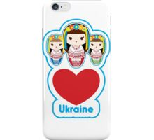 Three Matryoshka Babushka Dolls iPhone Case/Skin