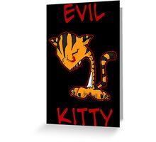 evil kitty... Greeting Card